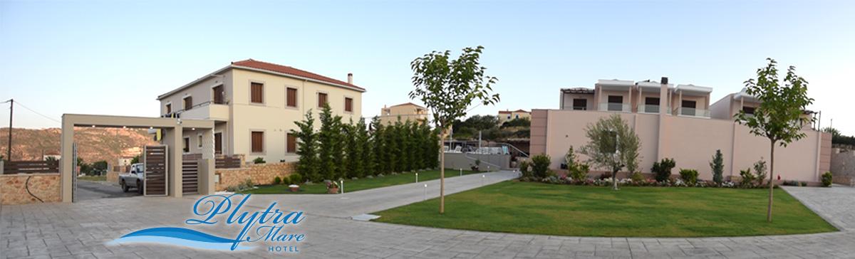 facilities plytra mare hotel